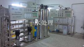 工业用水**山东川一超纯水设备