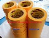 塗膠廠家直銷3M244 3M244高溫美紋紙膠帶 3M244和紙膠帶