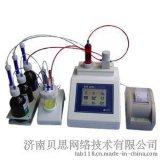 AKF-1全自动卡尔费休水分测定仪价格