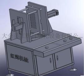 半自动SIKU压盖机