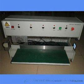 全自动分板机 v-cut走刀式分板机 厂家直销海外 PCB分板机