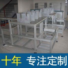 铝合金防静电工作台,铝型材电子操作台定制