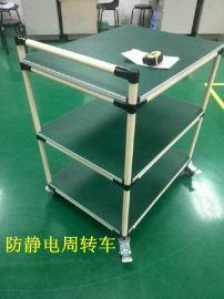 深圳定制线棒周转车,精益管复合管物流手推车,工具推车防静电周转车