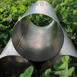 不锈钢直缝焊管-厂家生产 大量库存