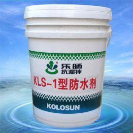 厂家直销KLS-1型防水剂高效环保基面防潮防渗专用防水涂料