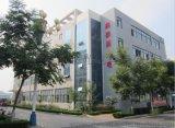 西藏太阳能电池板厂家 光伏太阳能发电板太阳能发电系统单晶多晶太阳能