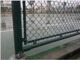 包头供应高尔夫球场专用围网 操场围栏 菱形防护网 体育场勾花护栏网
