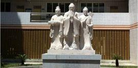 东莞雕塑厂家促销 校园文化壁画浮雕 校园文化墙 学校主题雕塑价格