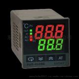 台湾泛达温控表PAN-GLOBE/替代欧姆龙E5CWT-R1K温控器温控仪