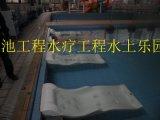 水疗设计,水疗施工,水疗安装,水疗设备,水疗设备公司,水疗安装公司,水疗厂家
