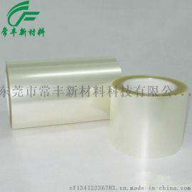 液晶模组OCA光学胶 手机OCA光学双面胶 光学背胶