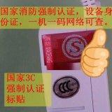 专业生产燃气报警器 国家消防3C认证 永康YK-828