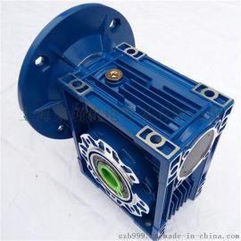 清华紫光NMRV040减速机/紫光涡轮减速机报价