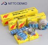 供应NITTO日东903UL特氟龙高温胶带、903ul纯膜胶带、PTFE胶带