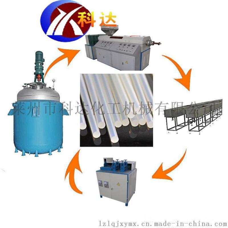 廠家直銷 PVC穩定劑設備 反應釜