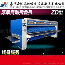 床单被套折叠机,3米5折自动折叠机