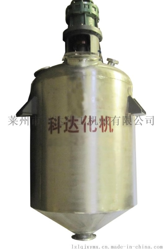 搅拌机 2m3免钉胶搅拌机反应釜设备   科达供应齐全