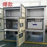 包郵 高壓櫃KYN28A-12二代中置櫃 高壓進線櫃 配電櫃