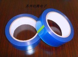 自产自销冰箱固定胶带,蓝色冰箱胶带