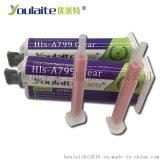 金屬膠水 5分鐘快速固化 環氧結構AB膠 快乾AB膠 結構膠 粘塑料尼龍金屬玻璃