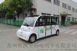衢州八座電動巡邏車帶門