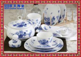景德镇骨瓷餐具套装欧式家用碗盘碟套装陶瓷结婚礼品