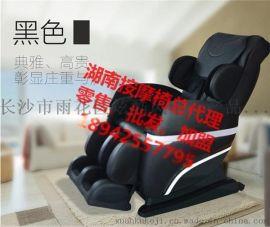 长沙二手荣泰按摩椅,电动按摩椅哪个牌子好