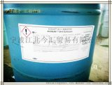 陶氏异构醇聚氧乙烯醚EH-14