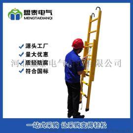 加厚玻璃钢电力工程梯 绝缘单直梯 环氧树脂绝缘梯