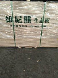 维尼熊18厘杨桉芯1220*2440免漆生态板