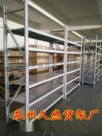 福建轻型中型仓储货架