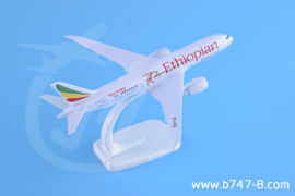 18cm飛機模型B787埃塞爾比亞航空