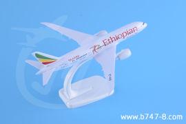 18cm飞机模型B787埃塞尔比亚航空