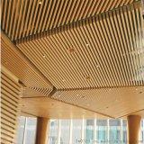 弧形铝方通 弧形铝方通吊顶 墙面弧形铝方通
