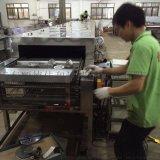 中山鋁合金燈具除油污清洗機 自動超聲波清洗烘幹線設備專業定做