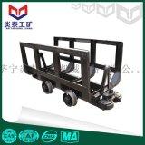 矿用材料车 供应优质矿用材料车
