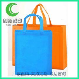 无纺布广告袋印刷无纺布袋定制定做无纺布手提袋