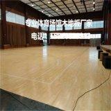 欧氏壁球木地板厂家 河南体育运动地板施工