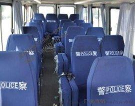 北京天津上海全国加工定制考斯特座套、  座套