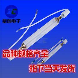 UV灯 紫外线高压汞灯 胶水固化灯 干燥灯 365nm 厂家直销可订做