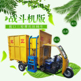 敞口三轮摩托挂桶车战斗机版自卸三轮汽油摩托垃圾车
