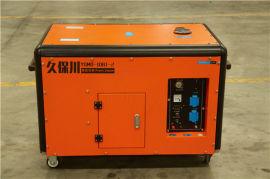 静音10kw无刷柴油发电机