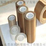耐高温胶粘带/耐高温胶纸厂家