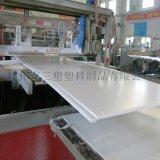 pvc硬質發泡板 12mm聚氯乙烯板規格尺寸