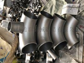 沧州异径管生产厂家 万信不锈钢异径管大小头厂