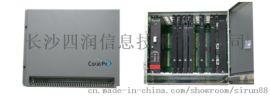 **Coral Ipx 800数字程控交换机