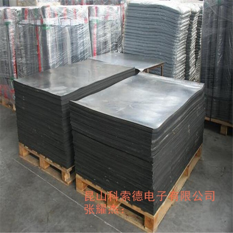 芜湖网格橡胶垫、防滑橡胶垫、耐磨橡胶地垫
