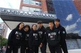 上海澳大利亚ACT高中课程 上海交大教育澳洲班 ACC供