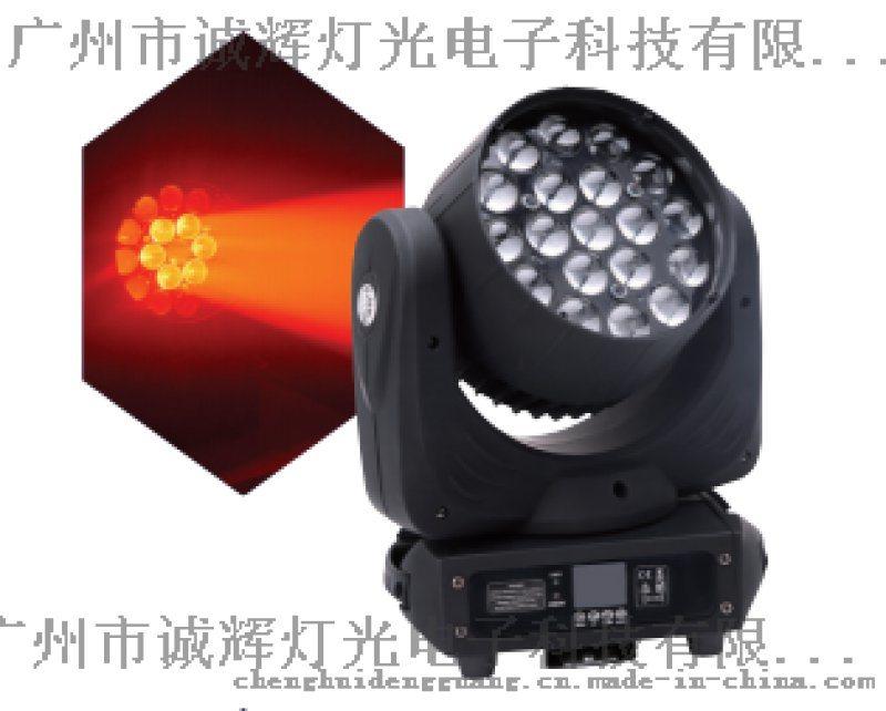 19顆10W調焦LED搖頭光束燈