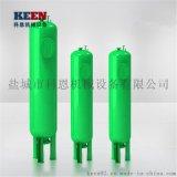 科恩专业铸造 混合离子交换器 软化水处理